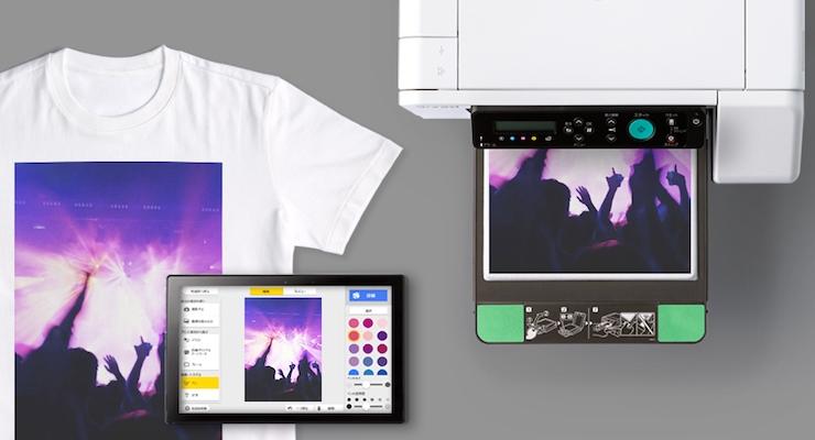 Imprimante Ricoh Ri100 - Pixel Tech